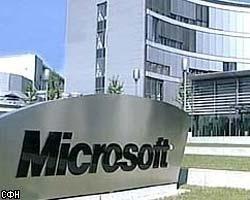 Microsoft представит новый антивирус