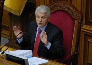 Литвин зарегистрировал свой законопроект о языках