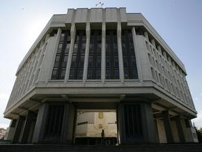 Крымские депутаты призвали Раду не поддерживать два языковых проекта