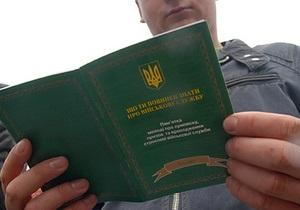 В Ивано-Франковске восьмилетнего мальчика призвали в армию