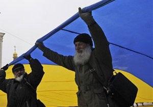 В Донецкой области объединились шесть общественных и партийных организаций