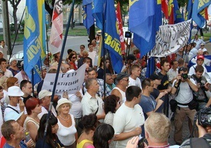 Объединенная оппозиция и Свобода намерены вместе протестовать против фальсификаций на выборах