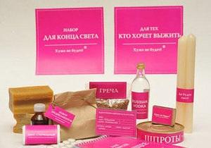 В России изъяли из продажи наборы для конца света