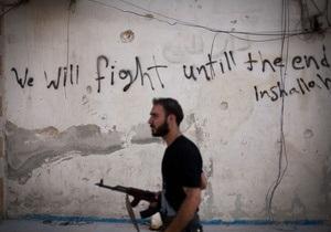 США выделили сирийской оппозиции $60 млн