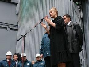 Тимошенко попросила рабочих ММК не верить всему плохому, что о ней пишут СМИ