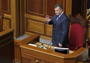 Подавляющее большинство украинцев выступает против избрания Президента в парламенте