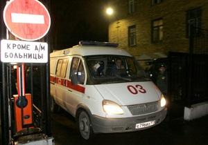 В ДТП в Подмосковье погибли восемь украинцев