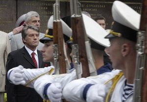 НГ: Последняя шпилька Президента Ющенко