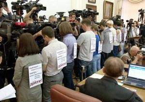 Азаров - журналисты - протесты журналистов - митинг 18 мая - Журналистам стоило отдельно попросить встречи с Азаровым, а не устраивать протест - пресс-секретарь премьера