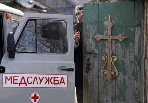 В Хмельницкой области 20 человек отравились на поминках