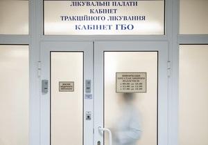 Дело Тимошенко - операция Тимошенко - Глава правления немецкой клиники подтвердил резкое ухудшение состояния Тимошенко - Ъ