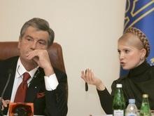 Тимошенко заявила, что Ющенко отказывается встречаться с ней