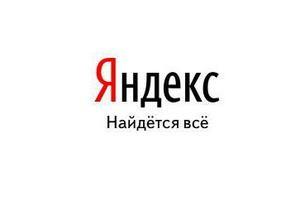 Яндекс запускает специальную функцию для меломанов