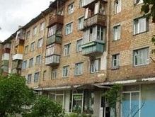 Власти Киева решили снести хрущевки в 10 кварталах города