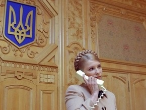Тимошенко не представляет своей жизни без СМИ, почты и телефона