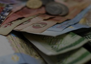 Воспитательная работа прошла не зря: Кабмин смог привлечь на рынке ОВГЗ 700 млн грн