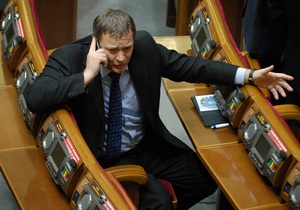 Сноуден - Колесниченко - США - Колесниченко просит Раду расследовать угрозы от программ сбора данных, которые применяются спецслужбами США