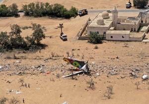 На борту разбившегося в Триполи самолета находились двое бельгийцев