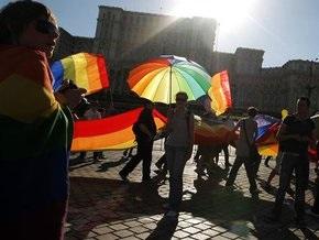 На Кубе могут узаконить гомосексуальные браки