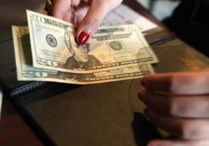 Украинские банки требуют снизить сборы при продаже имущества должников -  Ъ