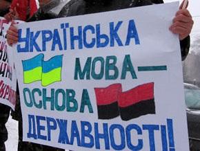 Посольство Украины надеется, что Россия будет способствовать изучению украинского языка