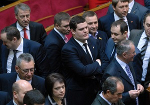Киевлян призывают 2 апреля выйти на митинг у здания Верховной Рады