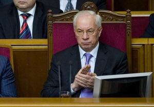 Оппозиция вызывает Азарова в парламент для отчета