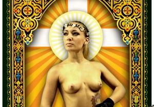 Рождество и Новый год 2013 - FEMEN представили свой православный календарь