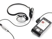 Sony Ericsson запускает собственный музыкальный сервис