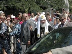 НГ: Визит Патриарха Кирилла в Украину принес  не мир, но разделение