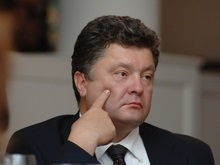 Порошенко советует украинцам собирать гривни