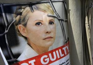 Украинский Хельсинский союз просит Януковича помиловать Тимошенко
