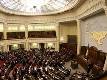 Рада приняла постановление о статусе нардепа и закон о рекламе табака и алкоголя