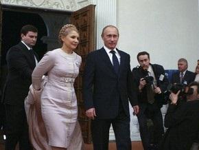 Тимошенко: Украина будет своевременно рассчитываться за российский газ