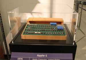 Один из первых компьютеров Apple ушел с молотка за $400 тысяч