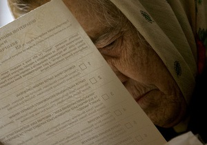Украинцев просят сообщать о нарушениях на выборах на специальную горячую линию