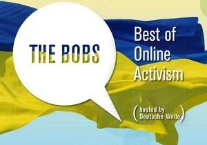 Продолжается прием заявок на международный конкурс блогов The Bobs