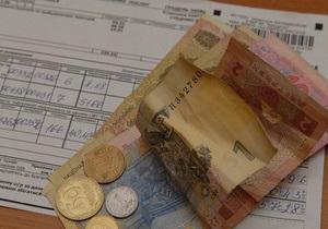 Киевские власти объяснили причину повышения тарифов