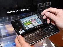 Впервые создано мобильное интернет-устройство на базе Intel Centrino Atom