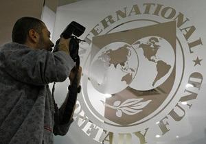 Названа дата визита МВФ в Украину