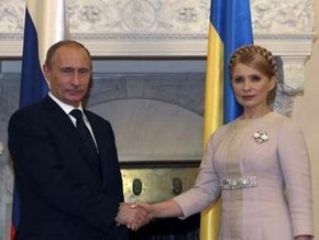 Украина и Россия договорились о корректировке контрактов по газу - Путин