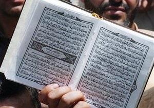 В Симферополе будут раздавать диски с фильмами о пророке Мухаммеде