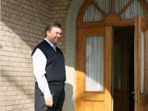 Тимошенко поручила отнять у Януковича резиденцию