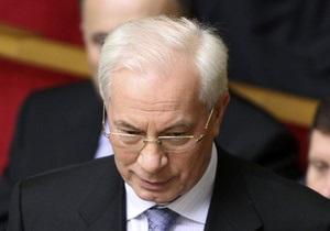 Азаров стал премьер-министром Украины