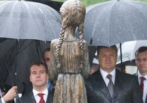 Россия довольна позицией Януковича по Голодомору
