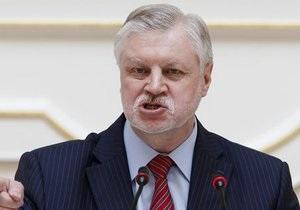 Прошедшая в Думу Справедливая Россия определила кандидата, способного победить Путина на выборах