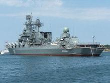 Ракетный крейсер Москва вернется сегодня в Севастополь