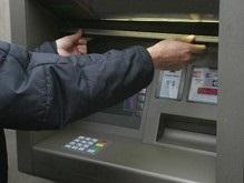 В Швеции миллионер украл деньги у 88-летней женщины