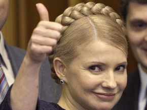 Кабмин обнародовал проект совместного заявления украинской власти к МВФ