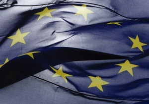 НГ: План евроинтеграции для Украины